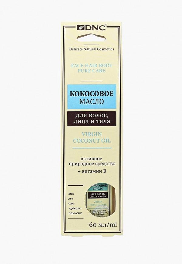 Масло для волос DNC DNC DN001LWTAV68 масло для волос dnc dnc dn001lwvhm27
