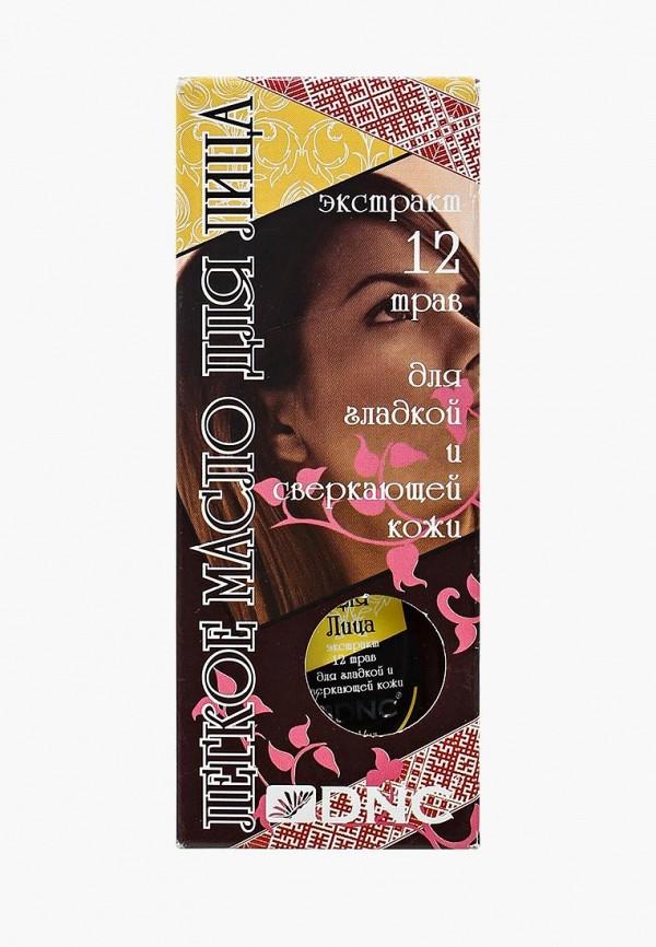 Масло для лица DNC DNC DN001LWTAV72 dnc масло ши 80 мл