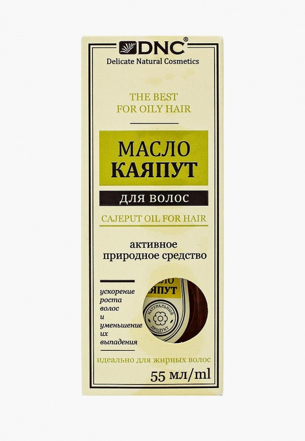 Масло для волос DNC DNC DN001LWTAW08 масло для волос dnc dnc dn001lwvhm27
