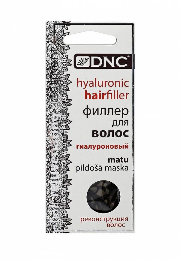 Набор для ухода за волосами DNC DNC DN001LWTAW12 набор для ухода за лицом dnc dnc dn001lwvhm30