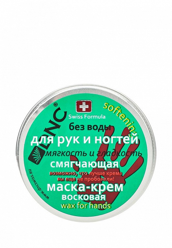 Маска для рук DNC DNC DN001LWTAX31 маска dnc травяная для глаз завтрак для лица противоотечный 20г