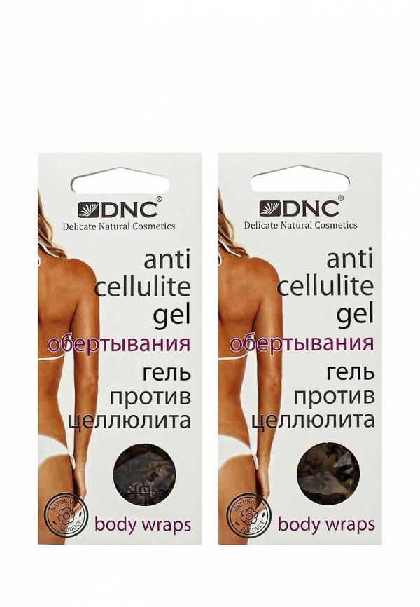 Набор для ухода за телом DNC DNC DN001LWTAX55 набор для ухода за ногами dnc dnc dn001lwtax35