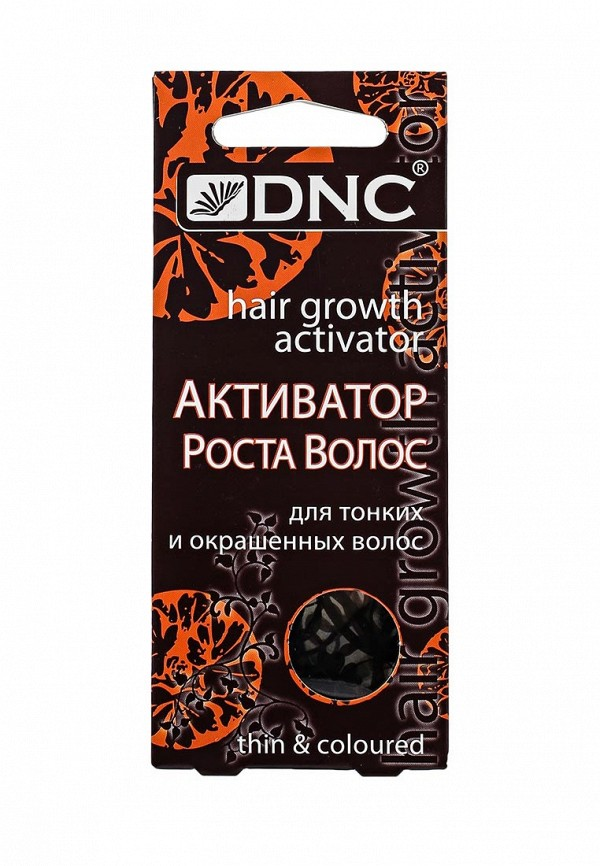 Набор для ухода за волосами DNC DNC DN001LWTAX57 набор для ухода за волосами dnc dnc dn001lwtav95