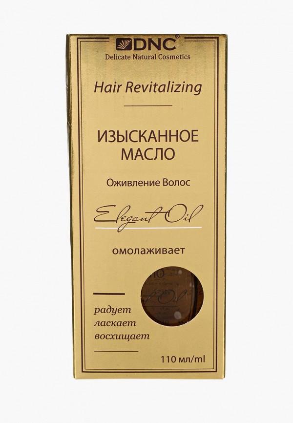 Масло для волос DNC DNC DN001LWTUW40 масло для волос dnc dnc dn001lwvhm27