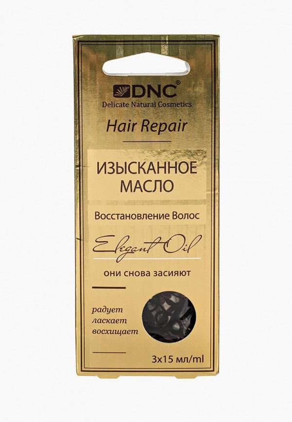 Масло для волос DNC DNC DN001LWTUW41 масло для волос dnc dnc dn001lwvhm27