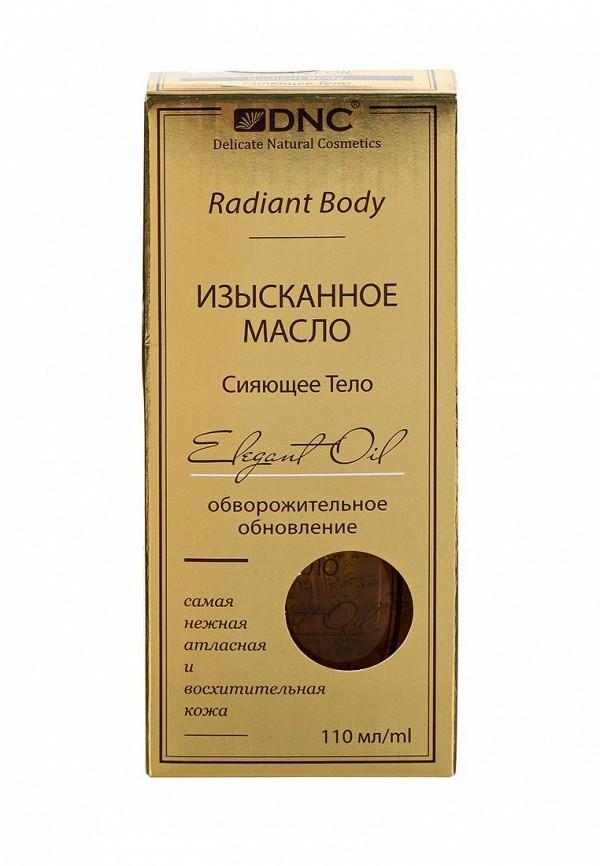Масло для тела DNC 4751006752993