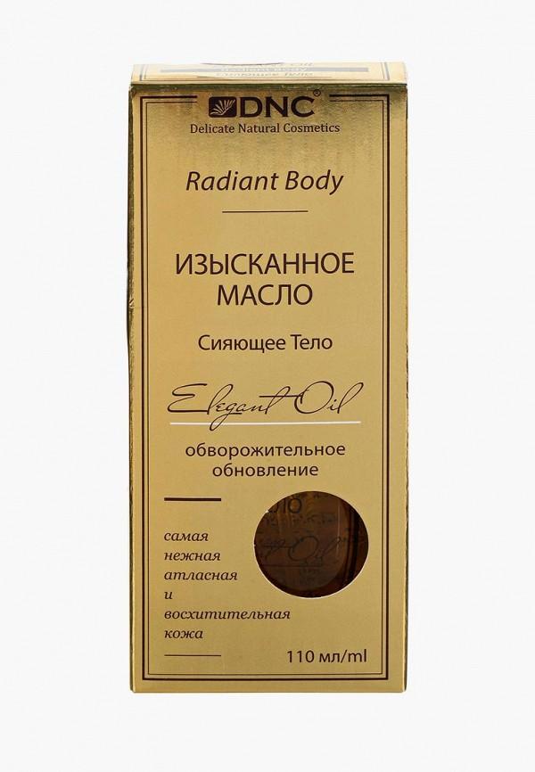 Масло для тела DNC DNC DN001LWTUW43 dnc масло ши 80 мл