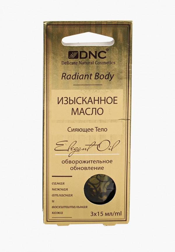 Масло для тела DNC DNC DN001LWTUW44 dnc масло ши 80 мл