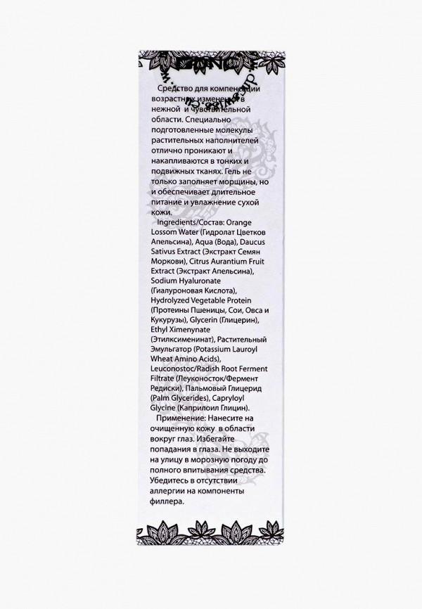 Фото Набор для ухода за лицом DNC. Купить в РФ