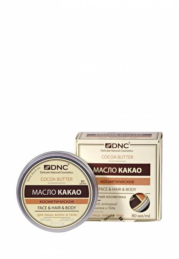 Масло для тела DNC DNC DN001LWXKV27 dnc масло ши 80 мл