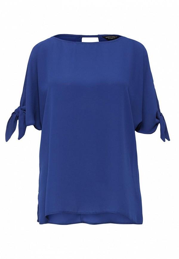 Блуза Dorothy Perkins (Дороти Перкинс) 5675230