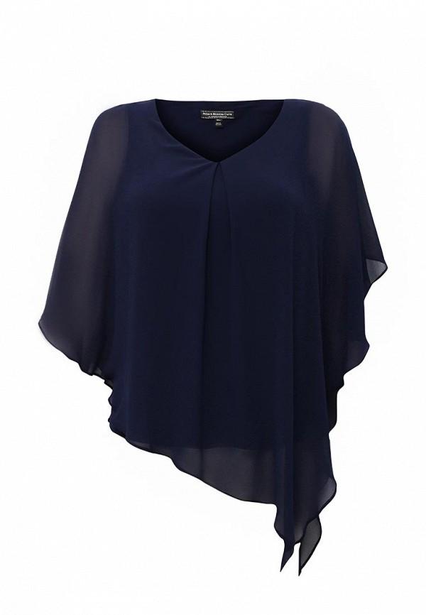 Блуза Dorothy Perkins Curve Dorothy Perkins Curve DO029EWSQI52 рубашка dorothy perkins curve dorothy perkins curve do029ewpun26