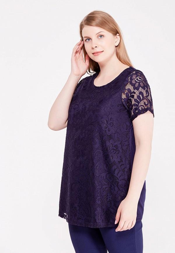 цены на Блуза Dorothy Perkins Curve Dorothy Perkins Curve DO029EWWFW31 в интернет-магазинах