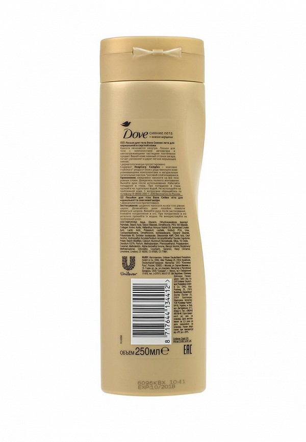 Лосьон Dove для тела для нормальной и смуглой кожи Сияние лета 250 мл
