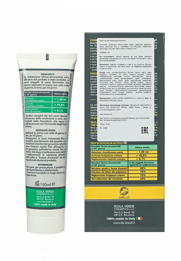 Крем-гель Dobrasil для тела антицеллюлитный, 150 мл