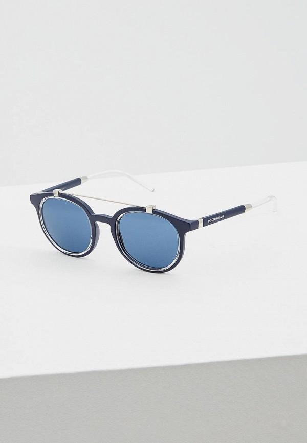 Очки солнцезащитные Dolce&Gabbana Dolce&Gabbana DO260DMASZR9 солнцезащитные очки dolce dolce and gabbana dolce gabbana dg4242
