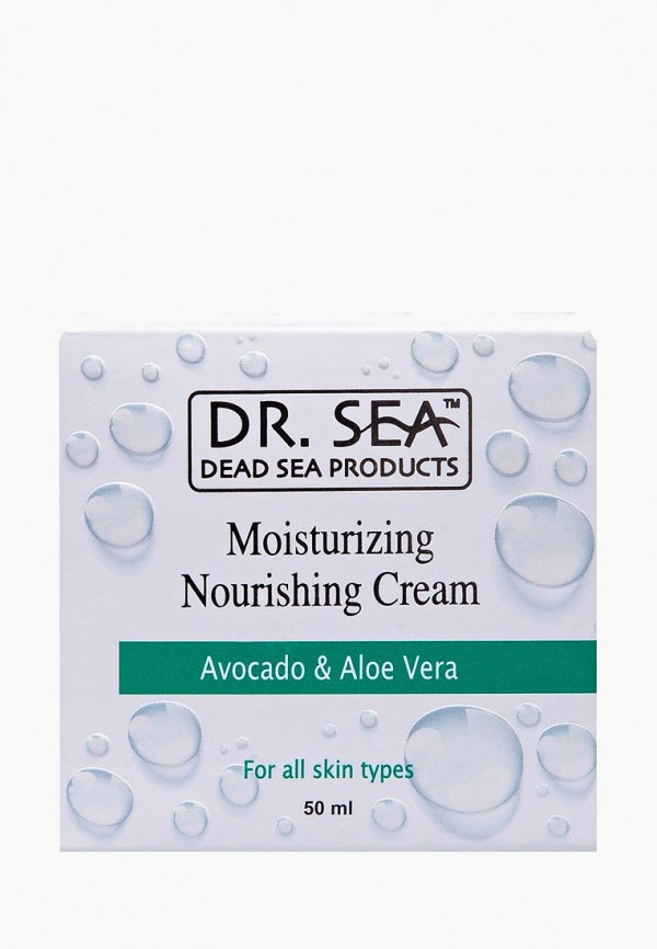Крем для лица Dr. Sea Dr. Sea DR017LWBIWF0 крем dr sea multivitamin nourishing hands