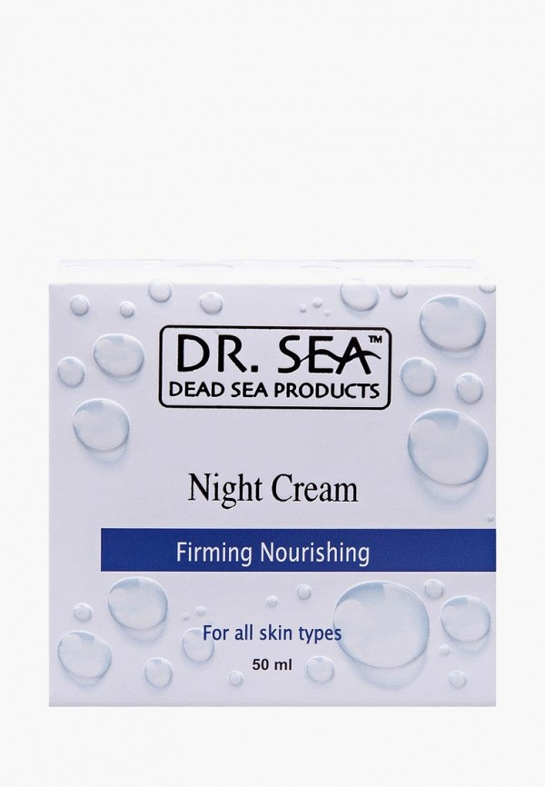 Крем для лица Dr. Sea Dr. Sea DR017LWBIWF2 крем dr sea moisturizing cream olive