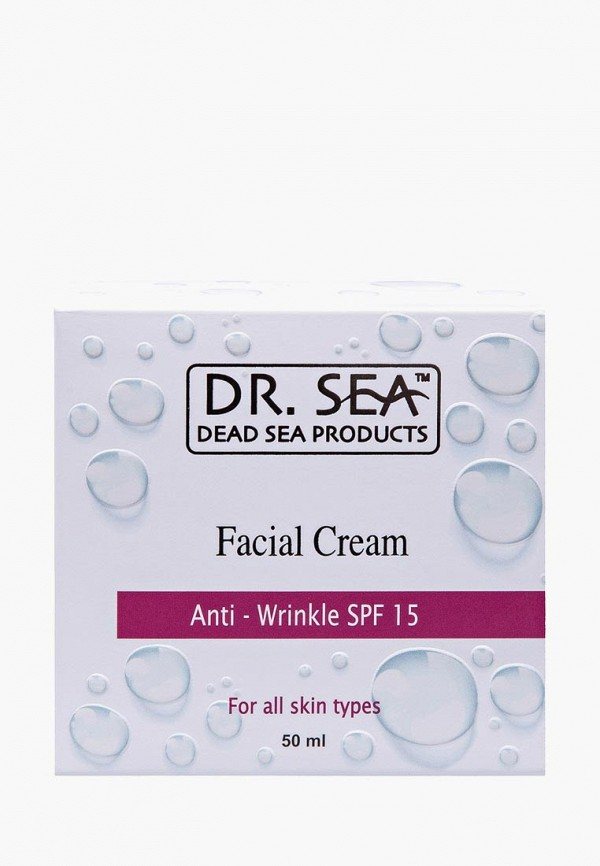 Крем для лица Dr. Sea Dr. Sea DR017LWBIWF4 крем dr sea multivitamin nourishing hands