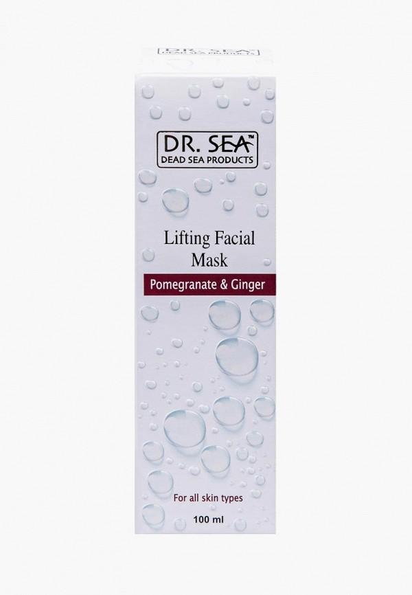 Маска для лица Dr. Sea Dr. Sea DR017LWBIWF6 dr sea nail hardener
