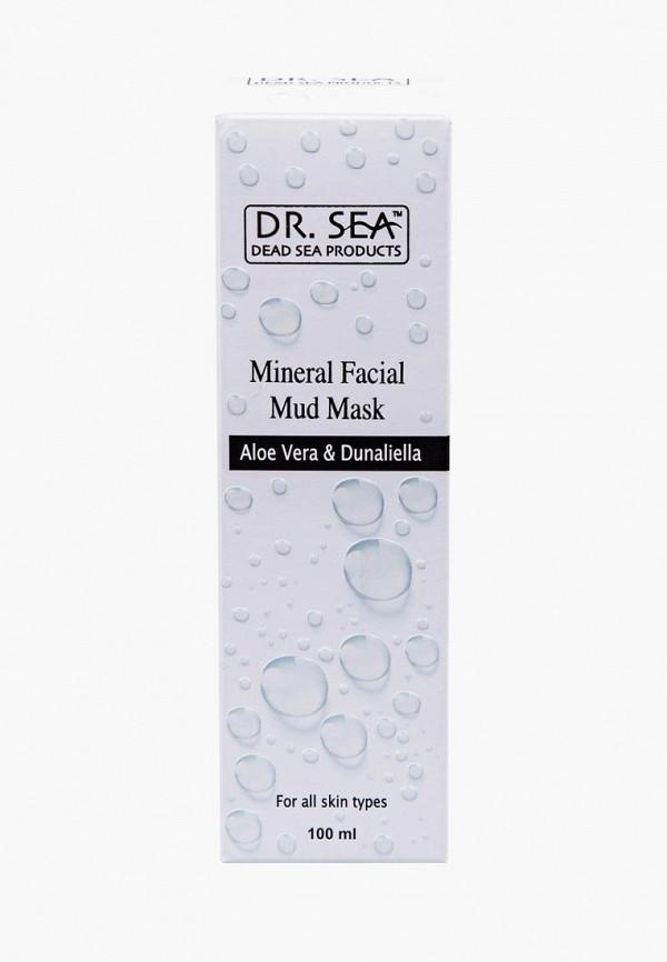 Маска для лица Dr. Sea Dr. Sea DR017LWBIWF7 средство dr brandt dr brandt dr011lwohk32
