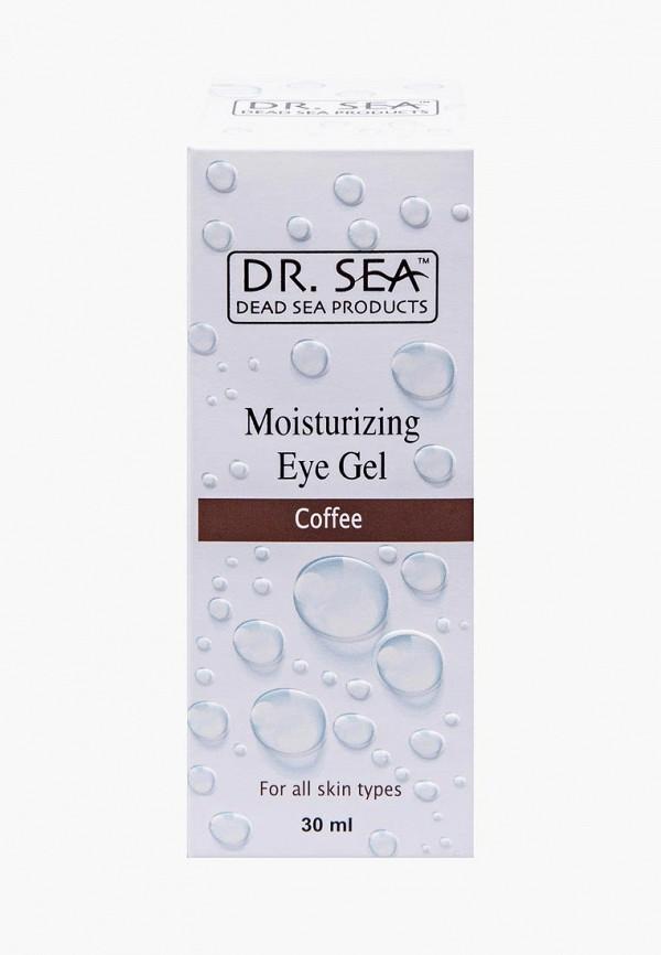Гель для кожи вокруг глаз Dr. Sea Dr. Sea DR017LWBIWG4 гель dr sea mineral cleansing gel facial and eyes area 3 in 1 210 мл