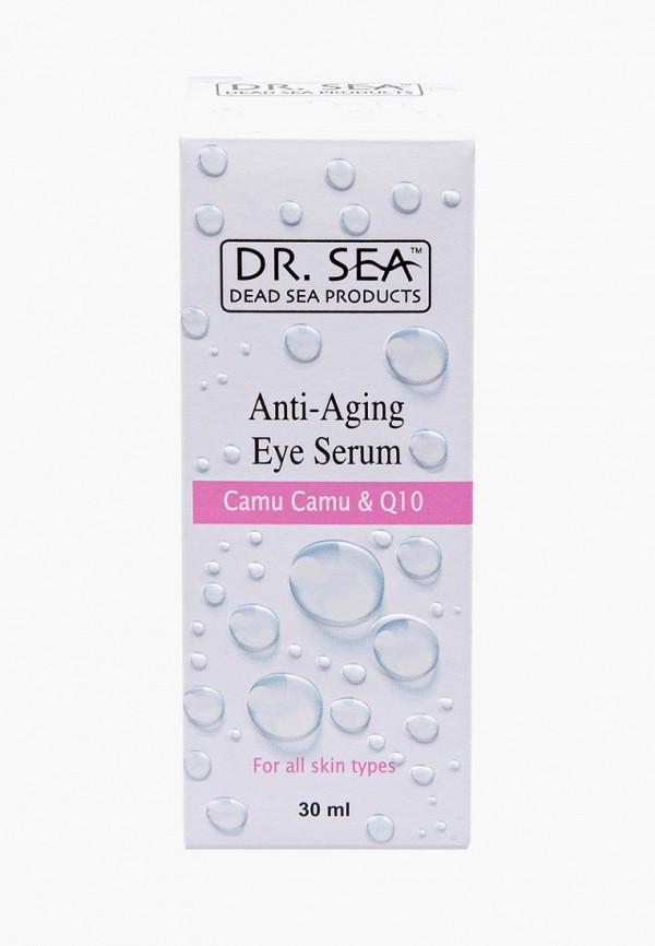 Сыворотка для кожи вокруг глаз Dr. Sea Dr. Sea DR017LWBIWG5 средство dr brandt dr brandt dr011lwohk32