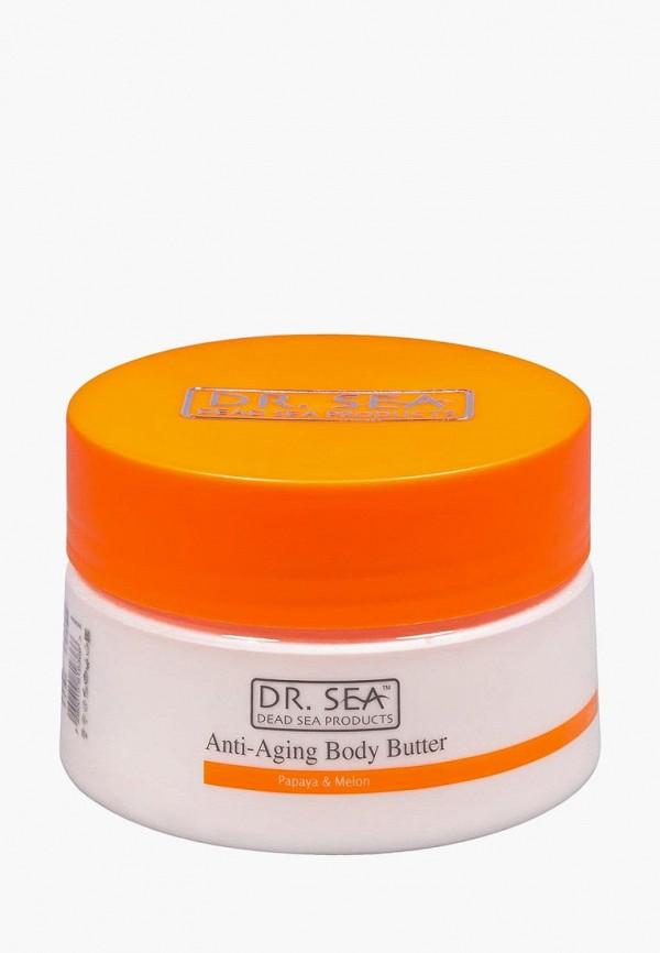 Масло для тела Dr. Sea Dr. Sea DR017LWBIWG9 средство dr brandt dr brandt dr011lwohk32