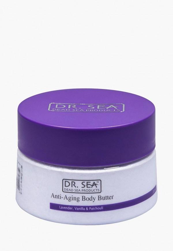 Масло для тела Dr. Sea Dr. Sea DR017LWBIWH0 средство dr brandt dr brandt dr011lwohk32