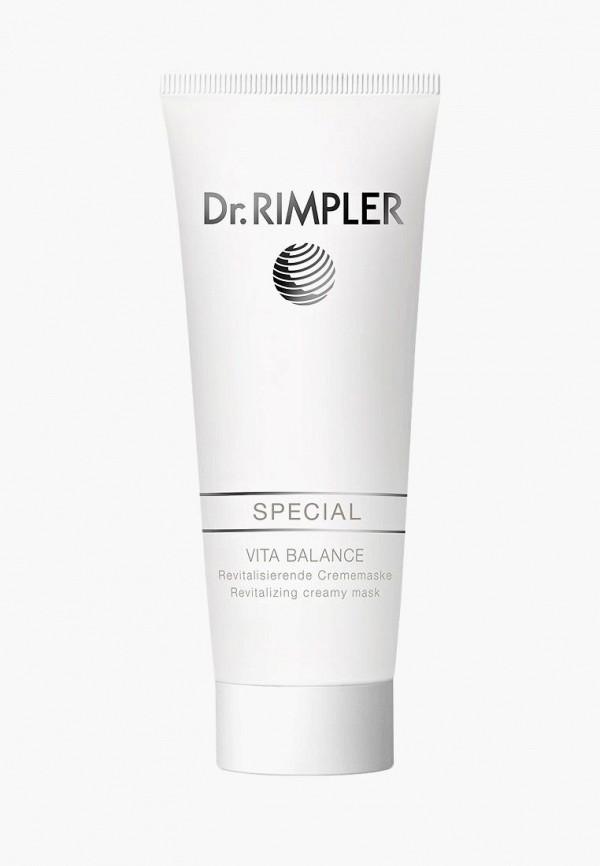 Маска для лица Dr. Rimpler Dr. Rimpler DR018LWBIWP4 средство dr brandt dr brandt dr011lwohk32