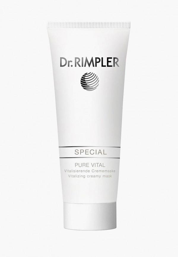 Маска для лица Dr. Rimpler Dr. Rimpler DR018LWBIWP5 молочко dr rimpler очищающее молочко 200 мл dr rimpler 710