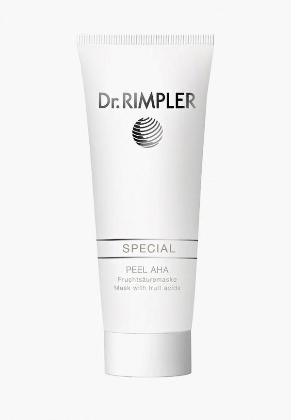 Маска для лица Dr. Rimpler Dr. Rimpler DR018LWBIWP6 средство dr brandt dr brandt dr011lwohk32