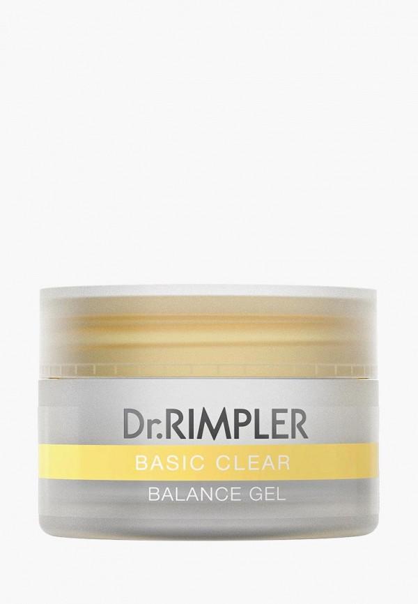 Гель для лица Dr. Rimpler Dr. Rimpler DR018LWBIWR6 средство dr brandt dr brandt dr011lwohk32
