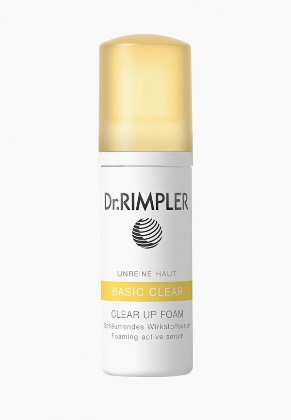 Сыворотка для лица Dr. Rimpler Dr. Rimpler DR018LWBIWR8 молочко dr rimpler очищающее молочко 200 мл dr rimpler 710