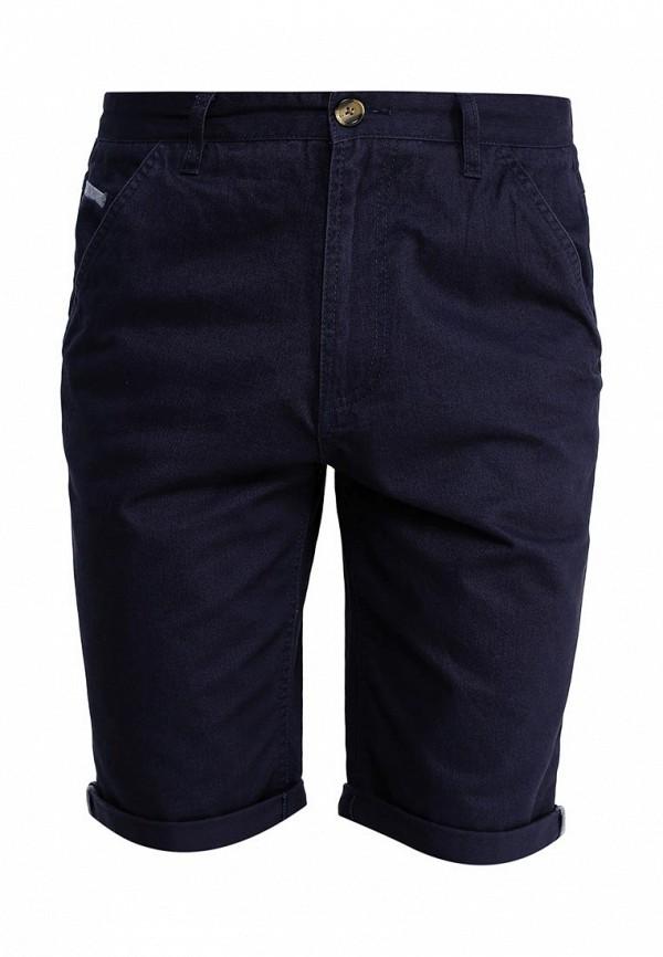 Мужские повседневные шорты DRYWASH DSZ0026GR