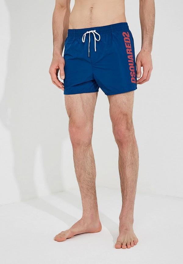 Шорты для плавания Dsquared Underwear Dsquared Underwear DS004EMAEVY3 dsquared