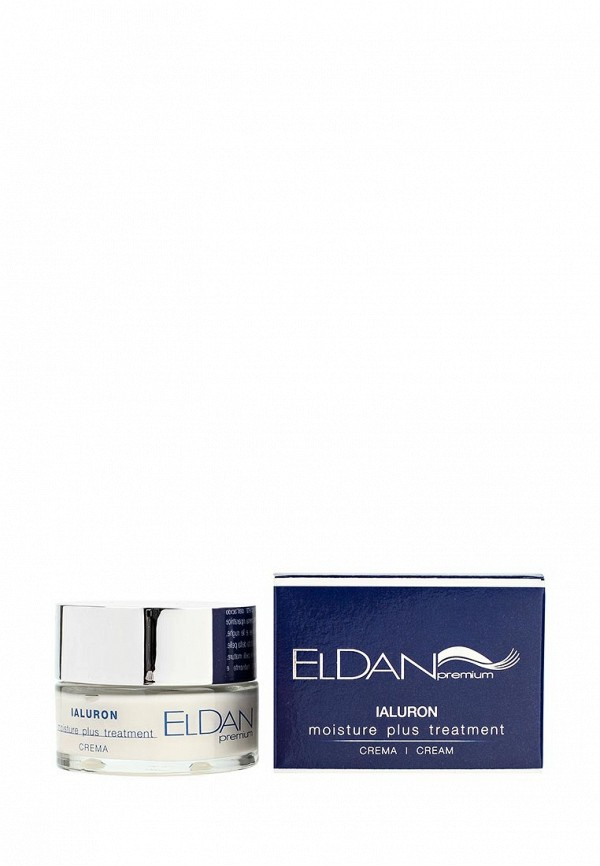 Антивозрастные средства Eldan с гиалуроновой кислотой
