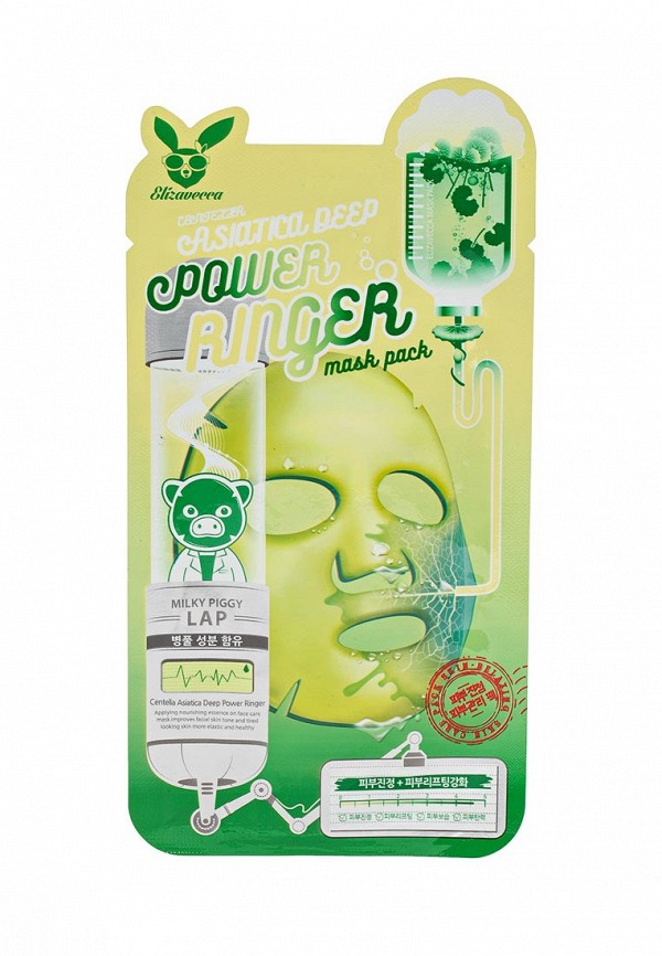 Маска для лица Elizavecca Elizavecca EL039LWVSF29 маска elizavecca 3 step aqua white water mask pack
