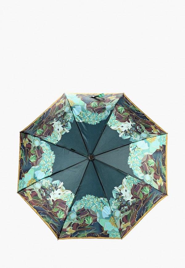 Зонт складной Eleganzza Eleganzza EL116DWBCJY8 зонт автомат eleganzza