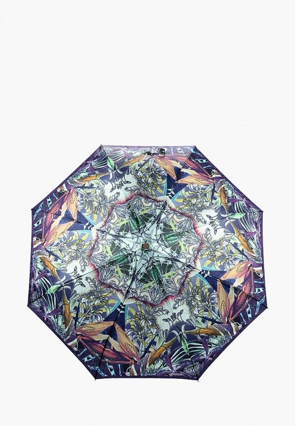 Зонт складной Eleganzza Eleganzza EL116DWBCJZ0 зонт складной eleganzza eleganzza el116dmxid64