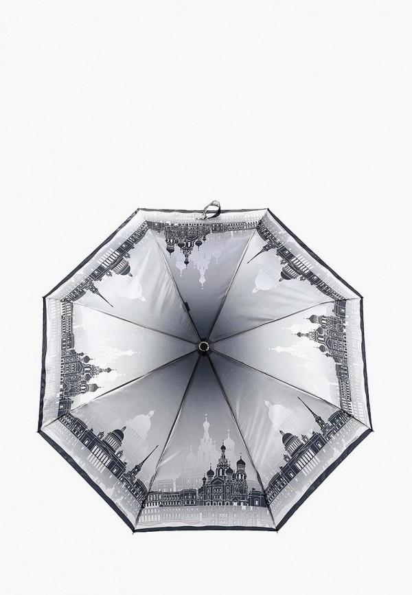 Зонт складной Eleganzza Eleganzza EL116DWBCJZ1 зонт eleganzza зонт