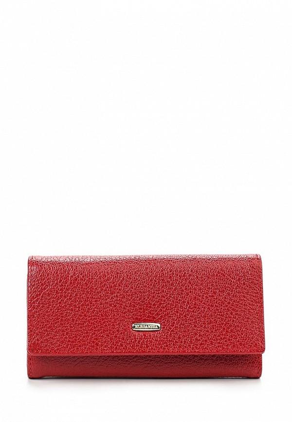 Ключница Eleganzza Z4050-777 red