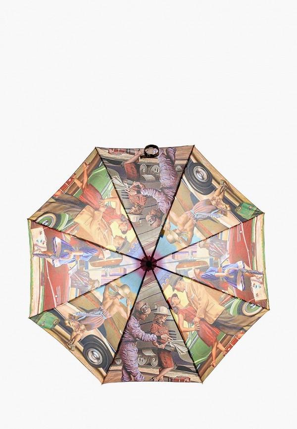 Зонт складной Eleganzza Eleganzza EL116DWMUK30 зонт eleganzza зонт