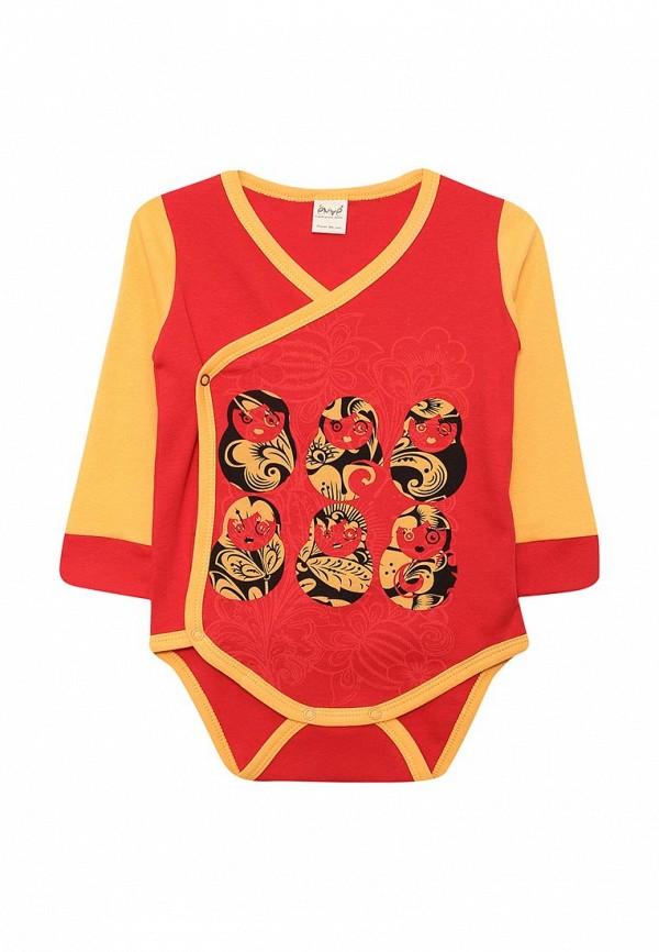 Одежда для девочек ЁМАЁ 24-246