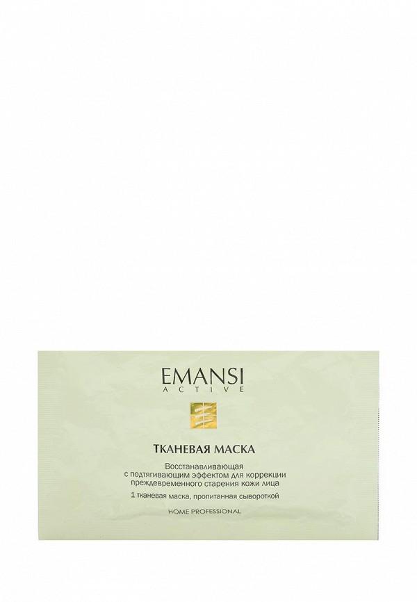 Маска для лица Emansi Emansi EM014LWBL821 спреи emansi emansi молочко спрей для тела и лица после загара 150 мл