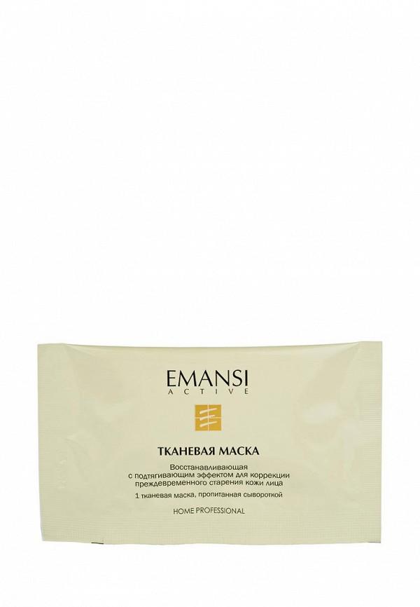 Маска для лица Emansi Emansi EM014LWXII06 спреи emansi emansi молочко спрей для тела и лица после загара 150 мл