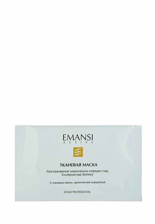 Купить Маска для лица Emansi, разглаживание мимических морщин Альтернатива ботоксу , 6 процедур, EM014LWXII07, Весна-лето 2018