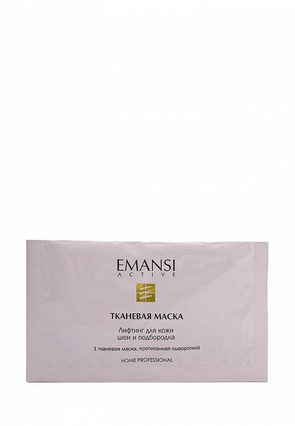 Маска для лица Emansi Emansi EM014LWXII13 спреи emansi emansi молочко спрей для тела и лица после загара 150 мл