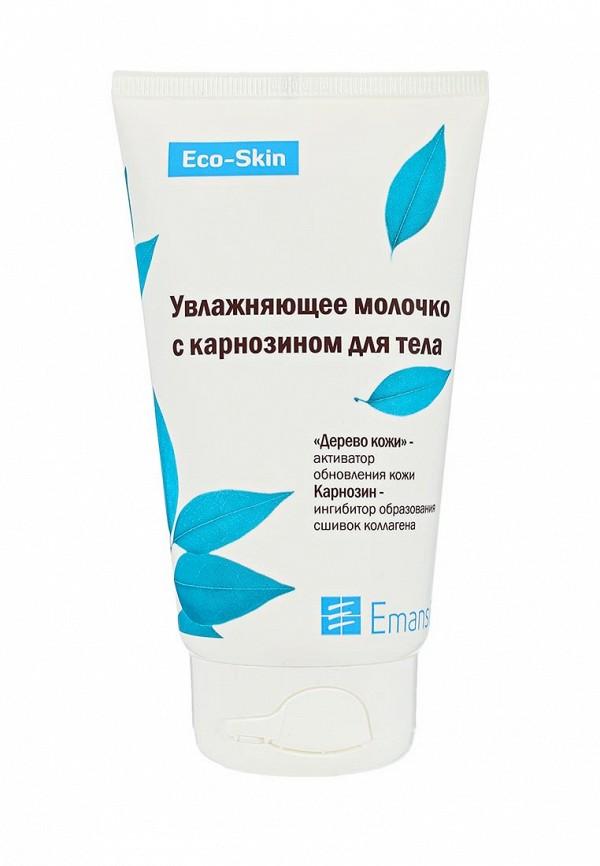 Молочко для тела Emansi Emansi EM014LWXII18 недорого