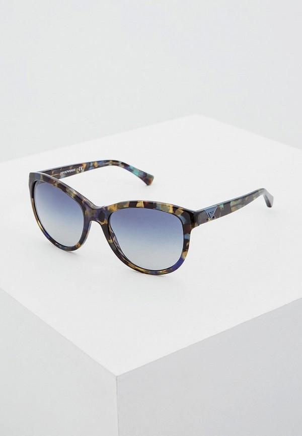Очки солнцезащитные Emporio Armani Emporio Armani EM598DWOWV39 очки солнцезащитные emporio armani emporio armani em598dmhkn07